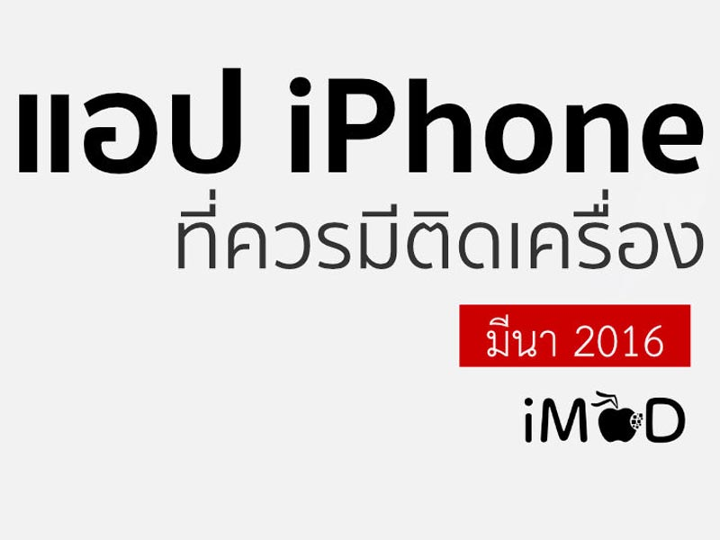 app-mobile-pic